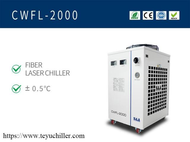 Air cooled chiller for fiber laser welding machine - 1/2